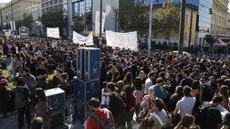 Πορεία φοιτητών από τα Προπύλαια στη Βουλή για τις αλλαγές Γαβρόγλου