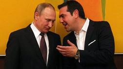 o-poutin-proskalese-ton-tsipra-sti-rwsia