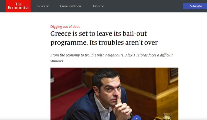 To δημοσίευμα του Economist