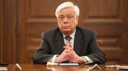 Παυλόπουλος: Δεν υπάρχουν γκρίζες ζώνες στη συνθήκη της Λωζάνης