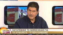 pethane-ksafnika-o-dimosiografos-tis-ert-nikos-grullakis