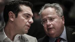 enimerwse-tsipra-o-kotzias-gia-to-skopiano