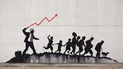 to-neo-gkrafiti-tou-mpanksi-gia-ton-kapitalismo