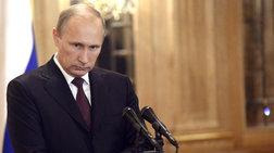 Πούτιν: Εγκληματική αμέλεια η τραγωδία στο εμπορικό κέντρο