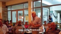 Καταδίκη του δημάρχου Ωραιοκάστρου με τον αντιρατσιστικό νόμο