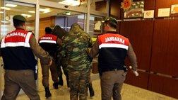 Τούρκος εισαγγελέας: Θα παραμείνουν στη φυλακή οι δύο Ελληνες στρατιωτικοί