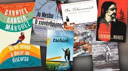 Τι βιβλία πρέπει να διαβάσεις πριν επισκεφτείς μια χώρα