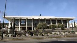 Μεγάλη ανακαίνιση στην αμερικανική πρεσβεία της Αθήνας