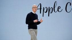"""ΗΠΑ: Αποκαλυπτήρια για το νέο iPad 9.7"""" της Apple"""