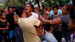 Νέες ταραχές στη Βενεζουέλα: 68 νεκροί σε απόπειρα απόδρασης