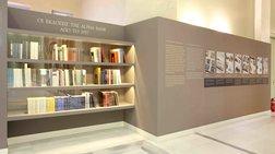 Αθήνα Παγκόσμια Πρωτεύουσα Βιβλίου: Η Βιβλιοθήκη της Alpha Bank γιορτάζει