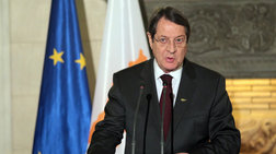 Αναστασιάδης: Θα πάμε στο ΣΑ του ΟΗΕ αν η Τουρκία φέρει γεωτρύπανο