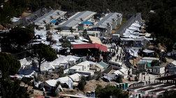 Οι New York Times στη Λέσβο: Το νησί της απελπισίας