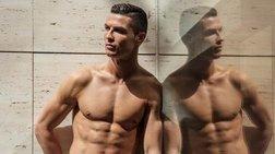 Αυτά είναι τα εσώρουχα του Ρονάλντο και μοντέλο ο ίδιος! (φωτο)