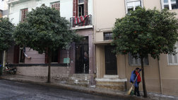 Αναρχικοί επανακατέλαβαν το κτίριο της Ματρόζου