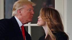 Το άκυρο της όμορφης Χόουπ Χικς στο φιλί του... Ιούδα Τραμπ [Βίντεο]