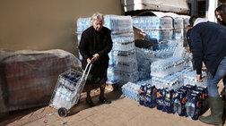 Πότε θα έχει νερό ξανά η Θεσσαλονίκη, παραμένουν τα προβλήματα