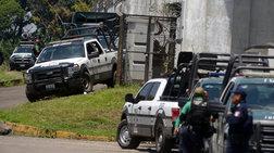 Έξι αστυνομικοί νεκροί σε εξέγερση σε φυλακή στο Μεξικό