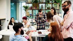 Οι 25 ελληνικές εταιρείες με το καλύτερο εργασιακό περιβάλλον