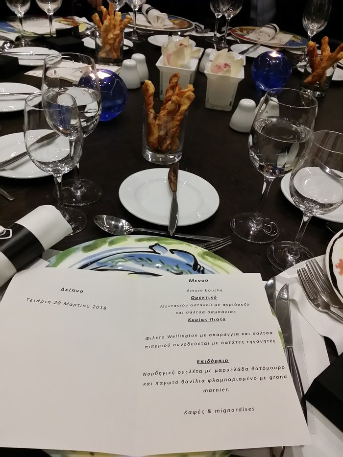Το art de la table και το μενού της βραδιάς