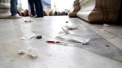 """""""Καμπανάκι"""" Καμίνη στην κυβέρνηση: ναρκω-εμπόριο σε κεντρικές πλατείες"""