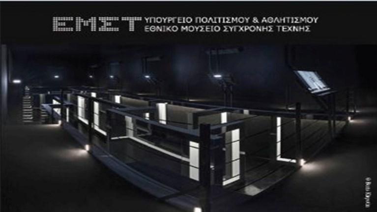 i-ethniki-summetoxi-tis-elladas-sti-biennale-benetias-sto-emst
