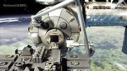 Εκτοξεύθηκε το ...διαστημικό «σκουπιδιάρικο» RemoveDebris