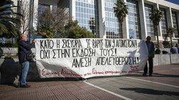 """Εφετείο Λάρισας: """"Όχι"""" στην έκδοση του Τούρκου κρατούμενου Gokoglou"""