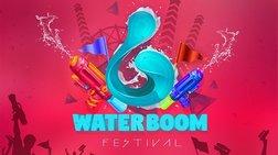 waterboom-festival-oli-i-athina-ena-mpougelo