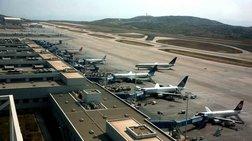 """Καλύτερο αεροδρόμιο της Ν.Α.Ευρώπης το """"Ελευθέριος Βενιζέλος"""""""