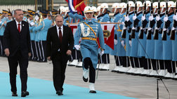 Πούτιν: το τουρκικό πυρηνικό εργοστάσιο στο Άκουγιου θα λειτουργεί το 2023
