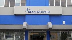 ΝΔ για κατασχέσεις: Αυτή δεν είναι η Ελλάδα που βγαίνει από τα Μνημόνια