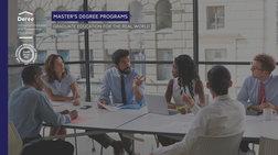 Deree Graduate School: Ξεκινά το Εαρινό εξάμηνο