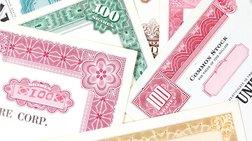 Άντληση 1,1 δισ. ευρώ με έντοκα γραμμάτια και επιτόκιο 1%