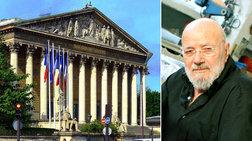 Εκλεψαν έργο Ελληνα γλύπτη από το γαλλικό Κοινοβούλιο