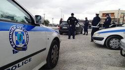 Σε έξι ένοπλες ληστείες εμπλέκεται η συμμορία που «χτυπάει» σπίτια