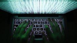 Ελεύθερα στο Διαδίκτυο 1,5 δισεκατ. ευαίσθητα προσωπικά δεδομένα