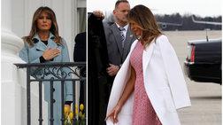 Σε ροζ και γαλάζιες αποχρώσεις η Μελάνια Τραμπ στον Λευκό Οίκο