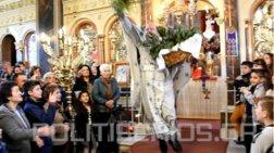 Ο παπα-Χριστόφορος...απογειώνεται και ξεσηκώνει τους πιστούς (Video)