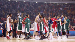 euroleague-to-plires-programma-twn-play-off-gia-osfp-kai-pao