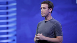 facebook---proswpika-dedomena-o-zakermpergk-sto-kogkreso-gia-to-skandalo