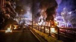 Η εκρηκτική Ανάσταση στο Νέο Κόσμο - Με μολότοφ και φωτιές (φωτό&βίντεο)