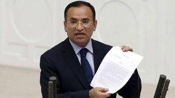 Μποσντάγ:δεν χωρά ανταλλαγή για τους δύο Έλληνες στρατιωτικούς