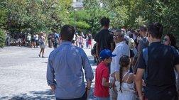 Με απειλή μαχαιριού λήστεψαν δύο τουρίστες στο κέντρο της Αθήνας