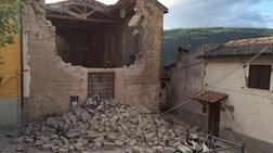seismos-46-rixter-stin-italia---simeiwthikan-ulikes-zimies