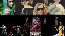 Θέατρο Τέχνης: Το πρόγραμμα για τον Απρίλιο και τον Μάιο