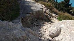 Κόπηκε στη μέση δρόμος στην παραλία Μεγάλη Πέτρα στη Λευκάδα - Εικόνες