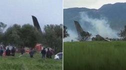 Εκατόμβη νεκρών από την συντριβή στρατιωτικού αεροσκάφους στην Αλγερία