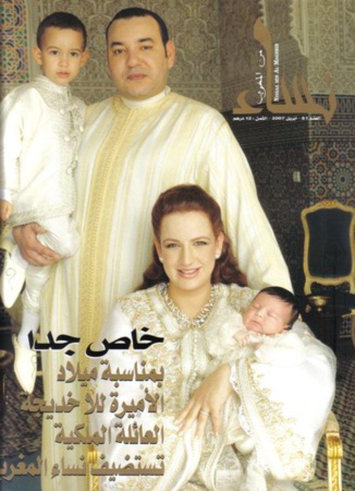 Κρίση στο παλάτι: Διαζύγιο για το πιο ζηλευτό ζευγάρι του αραβικού κόσμου - εικόνα 6