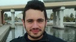 Νέα στοιχεία: Σημάδια στα χέρια του φοιτητή στην Κάλυμνο